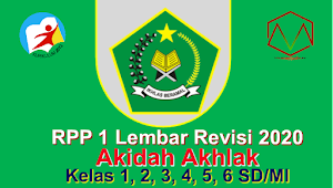 RPP 1 Lembar Revisi 2020 Akidah Akhlak Kelas 1, 2, 3, 4, 5, 6 SD/MI - Kurikulum 2013
