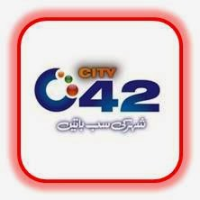 City 42 Live News Channel