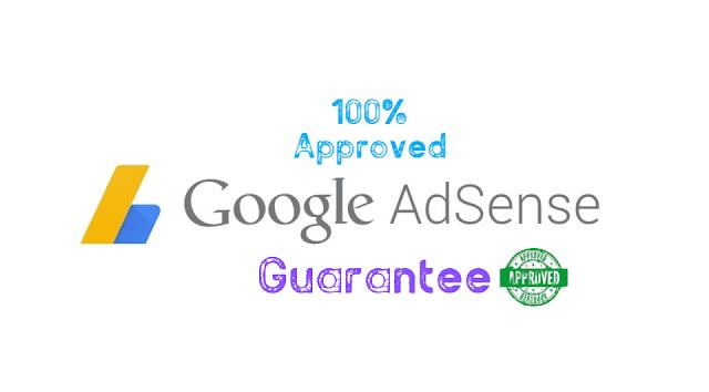 অ্যাডসেন্সে অ্যাপ্রভ, গুগল এডসেন্স পাওয়ার কার্যকরী উপায়, গুগল এডসেন্স পাওয়ার উপায়' গুগল এডসেন্স, Google adsense 2020