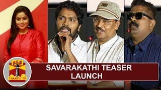 Mysskin, Pa. Ranjith, Nassar, Director Ram's Speech at Savarakathi Trailer Launch | Thanthi Tv