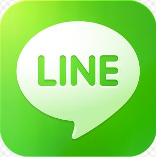 Gambar Logo Line