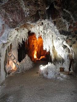 Antigua mina de sal