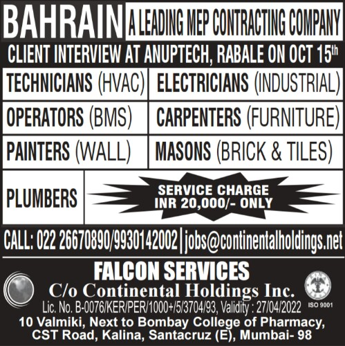 MEP Jobs in Bahrain | Walk-in Client Interview | Falcon Services