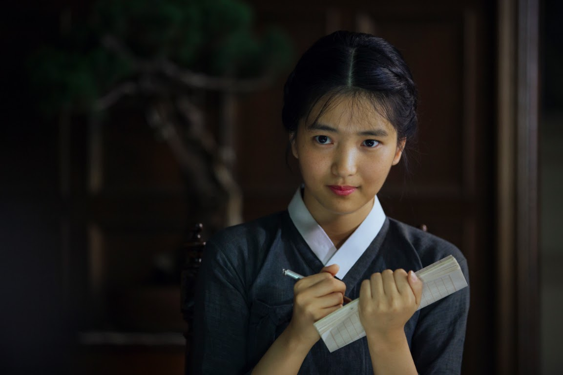 「아가씨」 (2016)