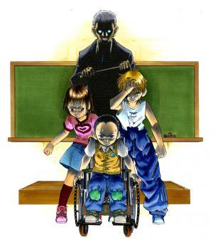 Class Room Manga