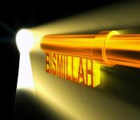 Dişleri Bismillah kelimesinden oluşan altın bir anahtarın hayır kapısını açması