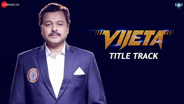 Vijeta Title Track Lyrics in Marathi - Vijeta | Avadhoot Gupte