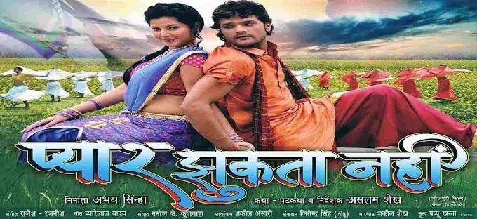 khesari lal ka ब्लॉकबस्टर कॉमेडी Film की लिस्ट Bhojpuri में