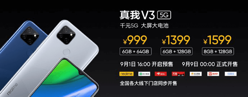 realme V3, X7, and X7 Pro with 7nm MediaTek 5G chips now official!
