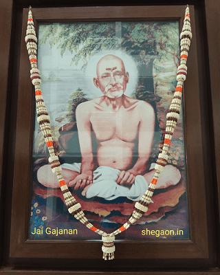 Shegaon Gajanan Maharaj Gadi Aarti