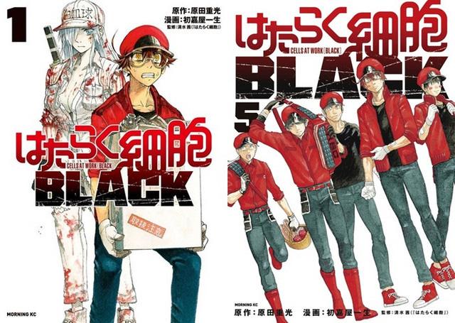 Manga Hataraku Saibou Black será adaptado al anime