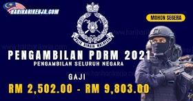 epengambilan pdrm 2021 : Permohonan Inspektor Polis Pengambilan Tahun 2021 Dibuka !