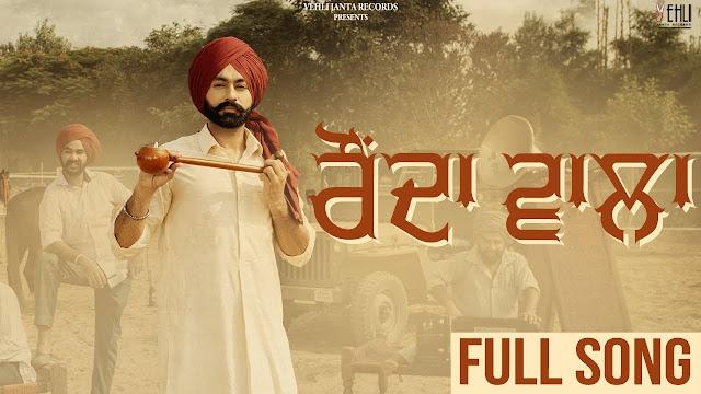 Raunda Wala Song Lyrics - Tarsem Jassar | MixSingh | Vehli Janta Records | New Punjabi Songs 2020 Lyrics Planet