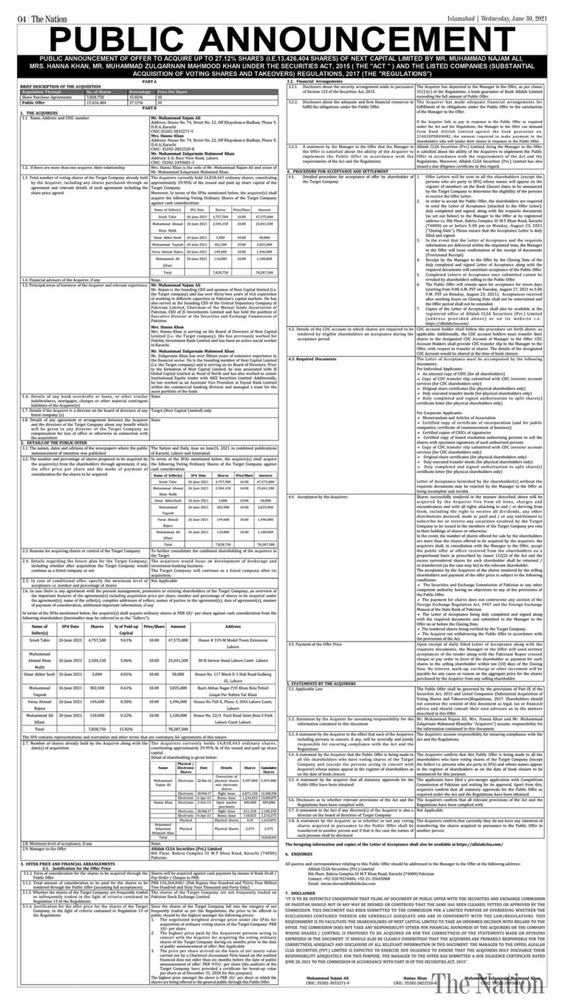 Punjab Public Service Commission Jobs 2021. jobspk14.com