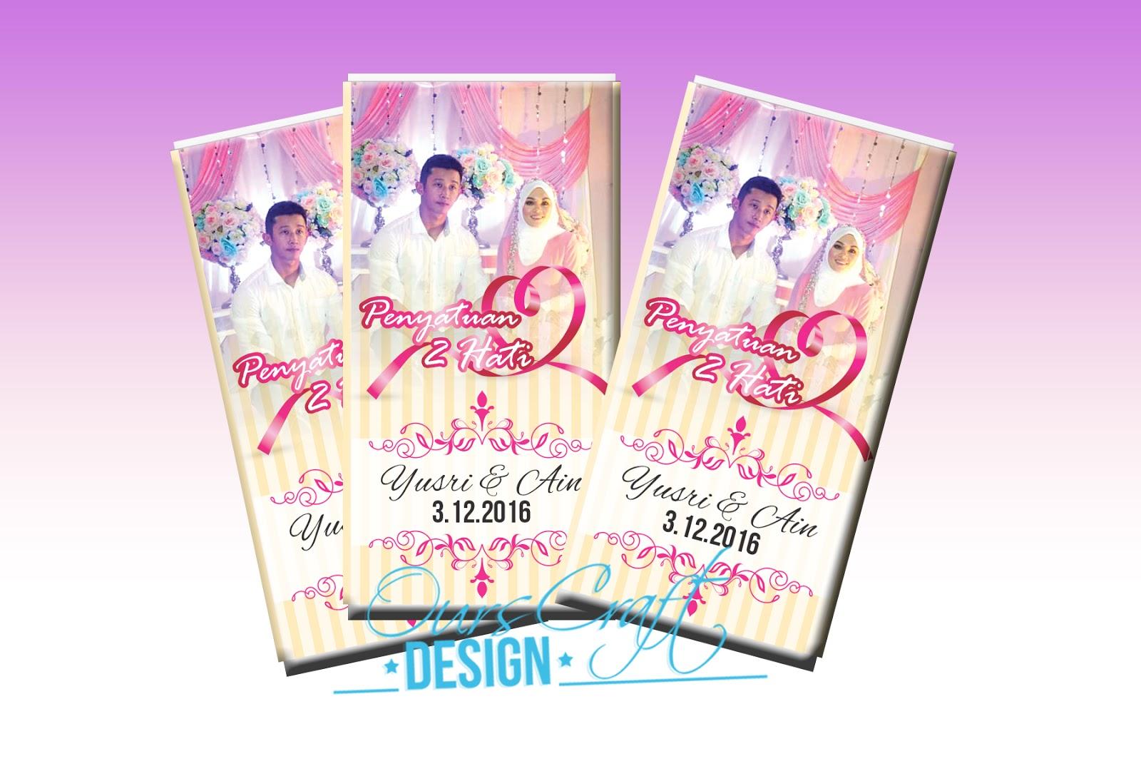 Perkahwinan Yusri & Ain