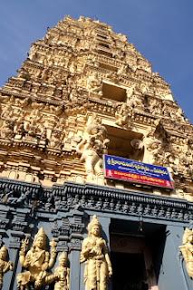 http://www.hindutemplesguide.com/2015/09/sri-ksheera-ramalingeswara-swamy-temple.html