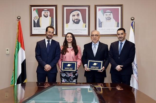 """كلية الإمارات للتكنولوجيا تعلن عن تعاونها مع """"لينكد إن"""" للنهوض بحياة الطلاب المهنية"""