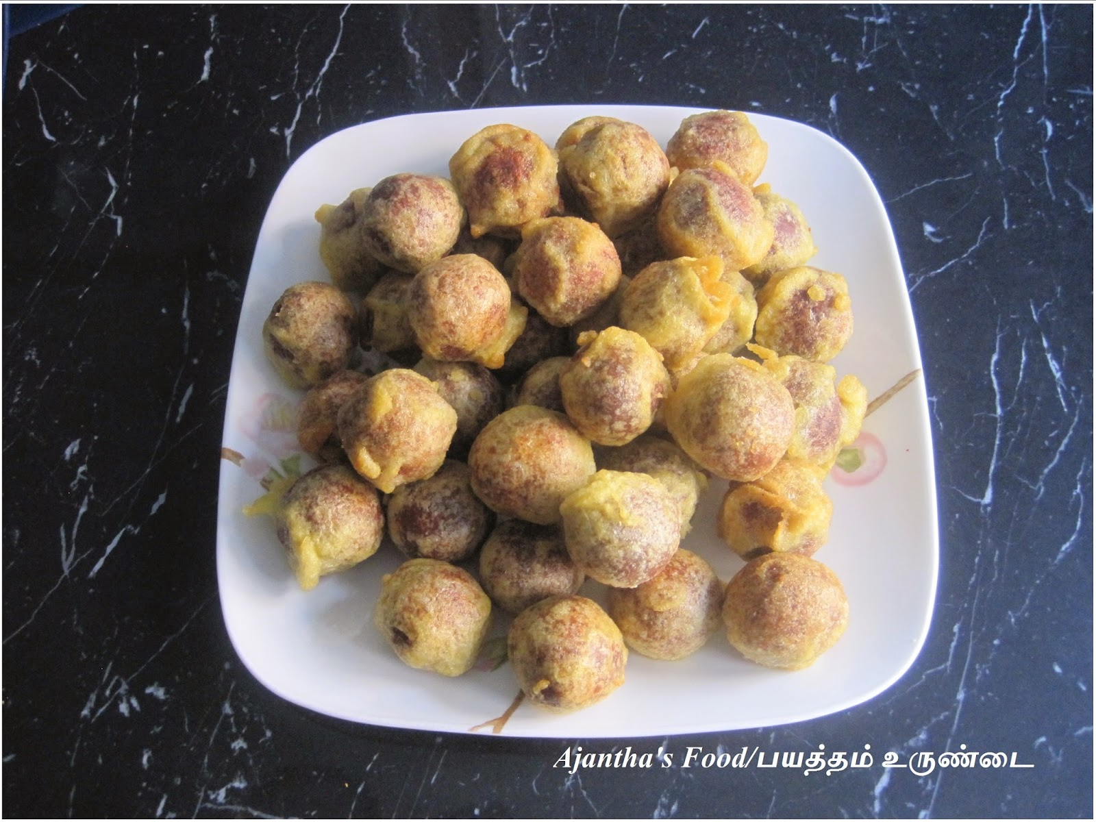 Ajantha's Food/பயத்தம் உருண்டை
