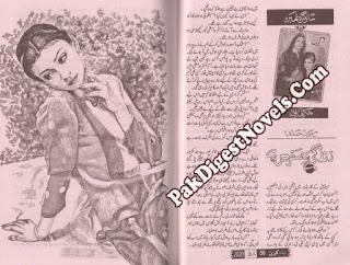 Zindagi Ye Safar Mein Hai Novel By Memona Sadaf