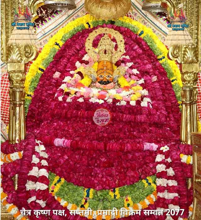 khatushyamji darshan 3 april 2021