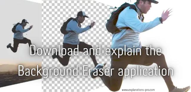 Background Eraser application