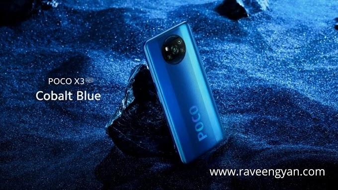 POCO X3 NFC, Snapdragon 732G के साथ होगा लांच।  जाने Full Specification.