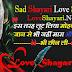 Hindi shayari love shayari sad shayari love shayari in hindi