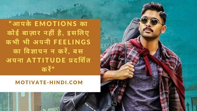 Attitude Hindi Status