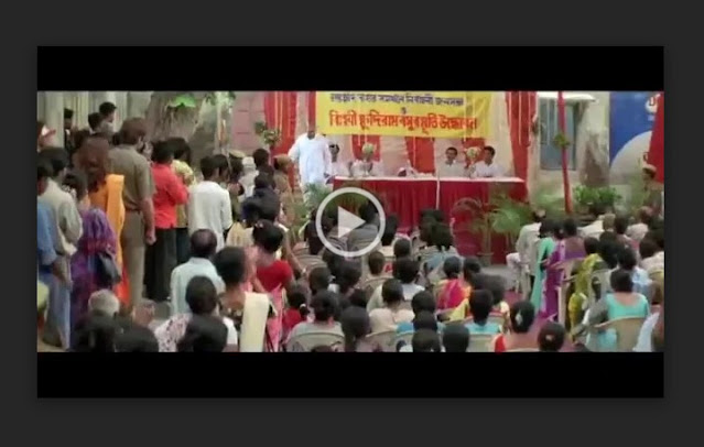 যুদ্ধ ফুল মুভি | Yuddho (2005) Bengali Full HD Movie Download or Watch