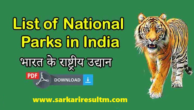List Of National Parks In India Pdf