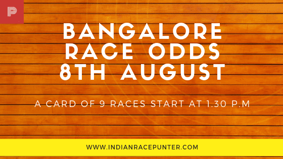 Bangalore Race Odds, free indian horse racing tips, trackeagle,  racingpulse, racing pulse