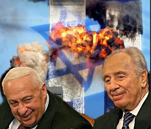 Bildergebnis für The Hanukkah miracle to start WWIV