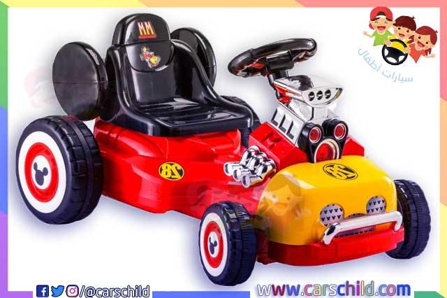 سيارة اطفال صغار خاصة بسباقات السرعة