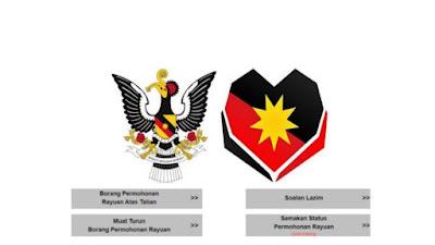 Permohonan Rayuan BKSS 2020 (Bantuan Khas Sarawakku Sayang)