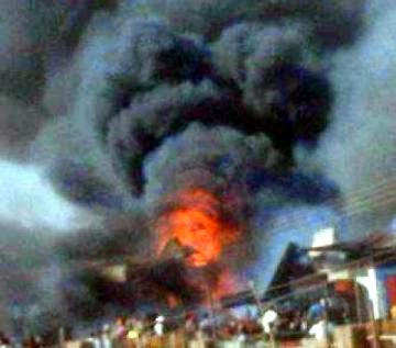 explosion gombe governor house