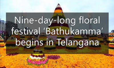 Nine-day-long floral festival 'Bathukamma' begins in Telangana