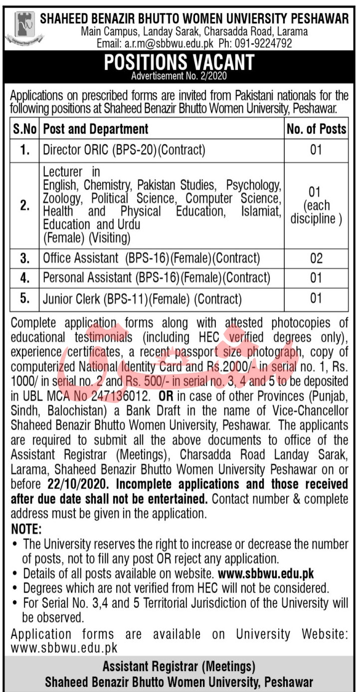 Shaheed Benazir Bhutto Women University SBBWU Job Advertisement in Pakistan Jobs 2021 - Online Apply - www.sbbwu.edu.pk