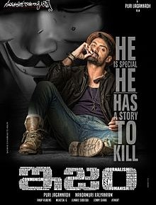 ISM (2016) Telugu Movie DVDScr 350MB