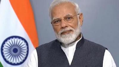 Ayodhya Verdict: PM Modi to address the nation Soon
