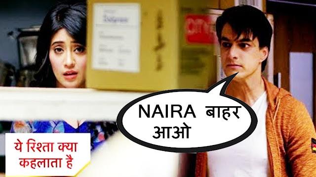 Spoiler Alert : Naira rings Kartik for financial help in Yeh Rishta Kya Kehlata Hai