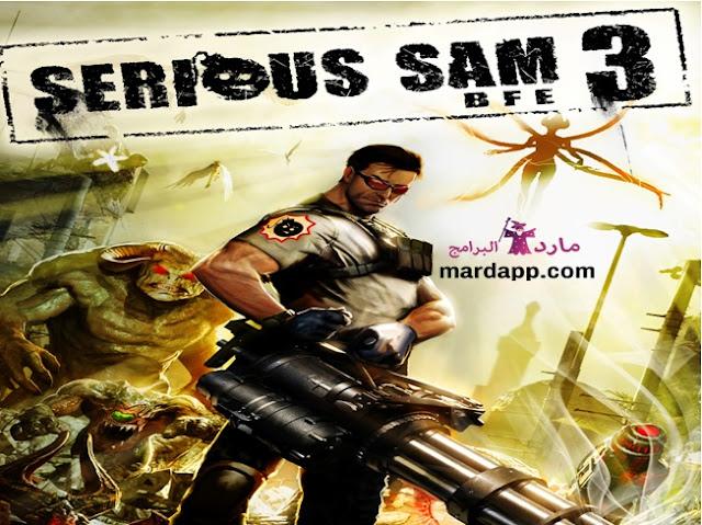 تحميل لعبة serious sam 3 سيريوس سام 3 للكمبيوتر برابط مباشر ميديا فاير
