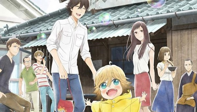 Download Udon no Kuni no Kiniro Kemari Subtitle Indonesia