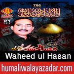 http://www.humaliwalayazadar.com/2015/10/waheed-ul-hasan-kamalia-nohay-2016.html
