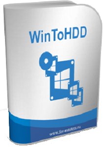 WinToHDD Enterprise 2.6 poster box cover