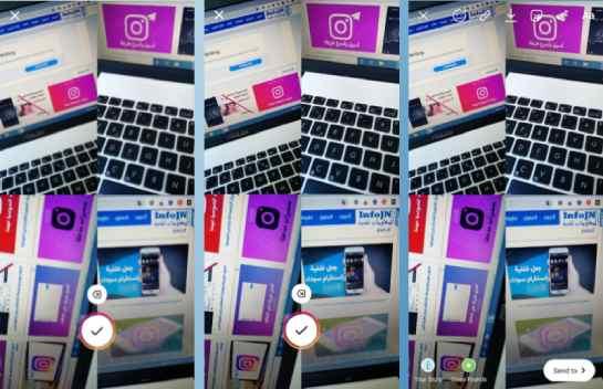 كيفية إضافة صور متعددة في ستوري واحد على instagram