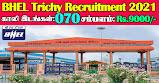BHEL Trichy Recruitment 2021 70 Technician Apprentice Posts