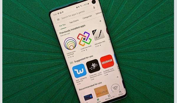 تطبيق جوجل بلاي سيتوقف عن إشعار المستخدمين بالتحديثات التلقائية للتطبيقات