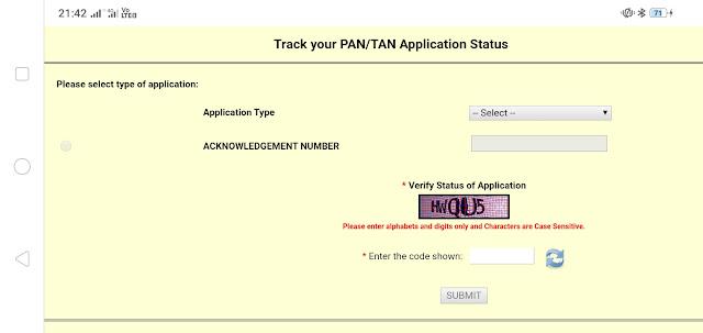 Pan Card Status चेक कैसे करें?ऑनलाइन पैन कार्ड स्टेटस ट्रैक करें आसानी से