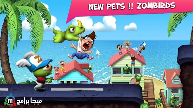 تحميل لعبة زومبي تسونامي zombie tsunami أخر إصدار