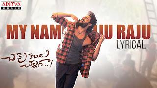My Name Iju Raju Lyrics by Revanth
